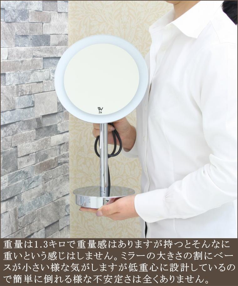高性能LED照明付き3倍率拡大鏡 ミラー