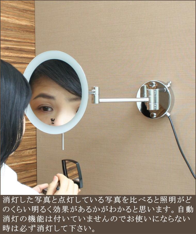 大きく見えるLED照明付き3倍率拡大鏡 ミラー外配線式