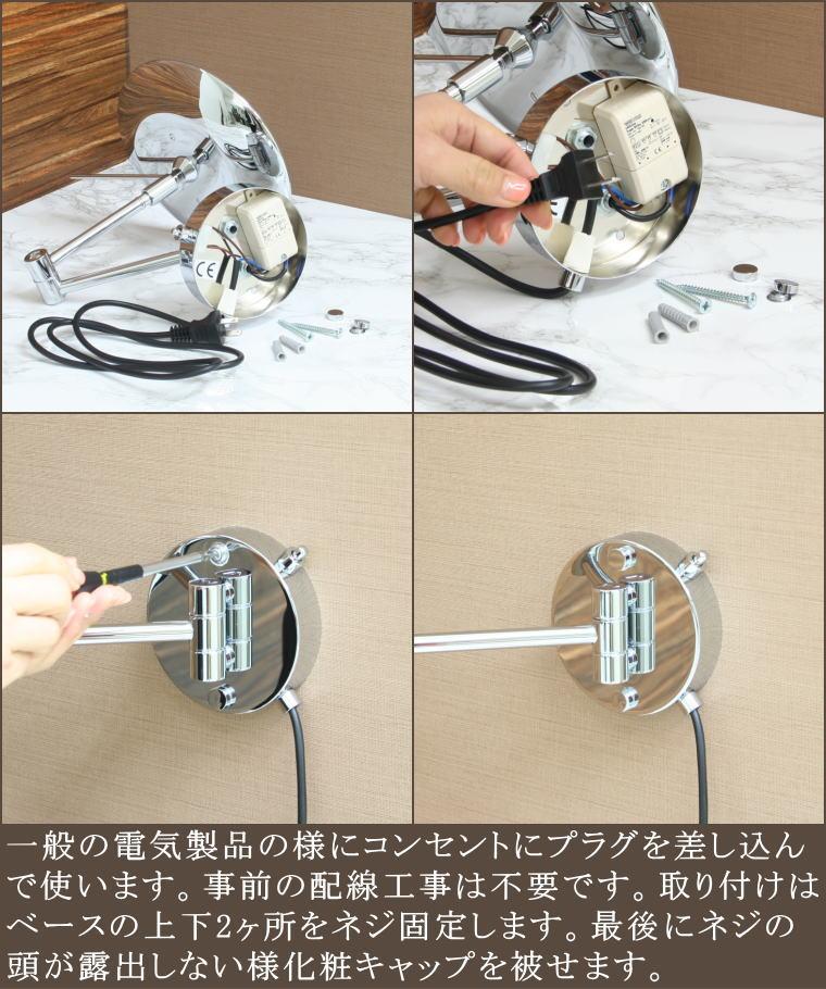 後で配線ができる電気コード式の壁に取り付けて使うLED照明付き3倍率拡大鏡 ミラー