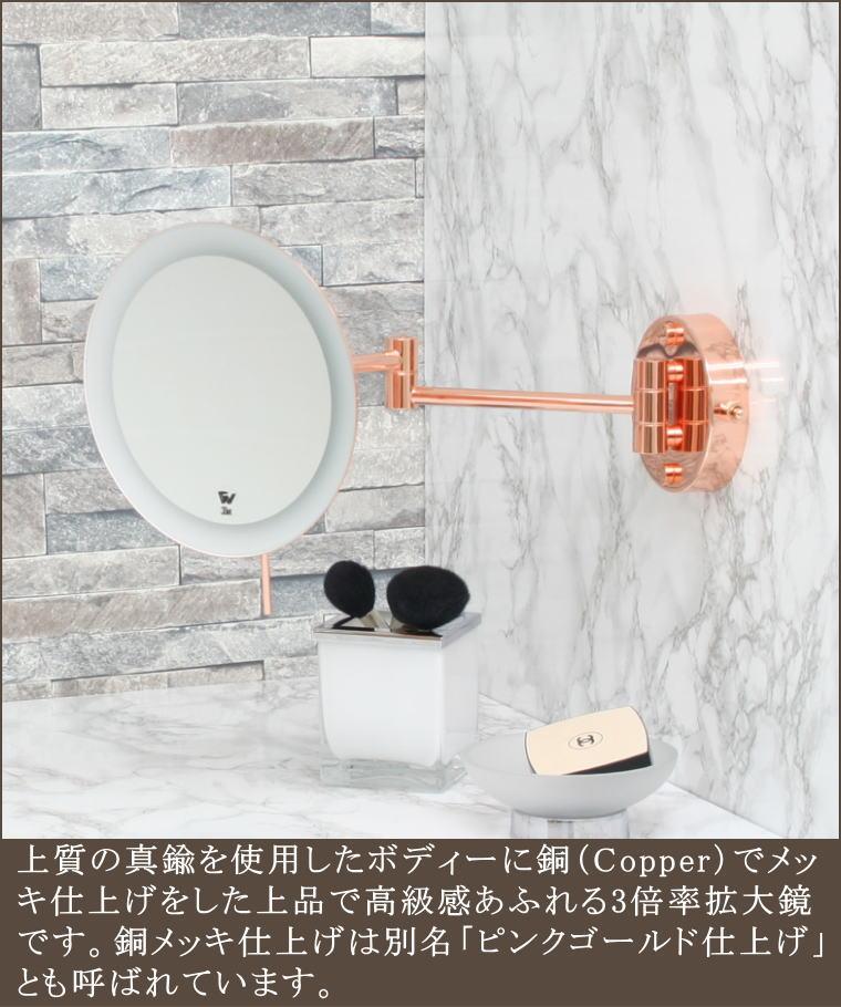 高級ホテルのバスルームにあるアームが動かせるLED照明付き拡大鏡ミラー