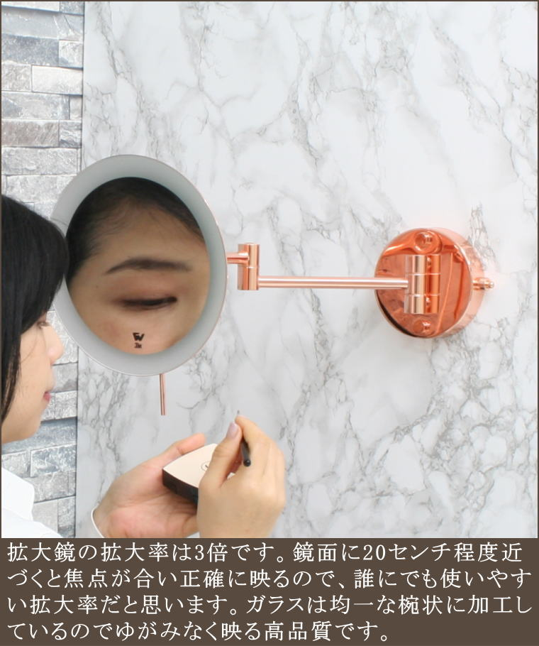 電気がつく3倍率拡大鏡
