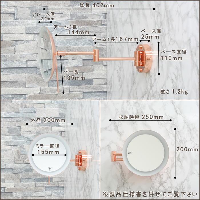 高級ホテルにあるアームが動かせる照明付きミラーwi654cu3xdのサイズ