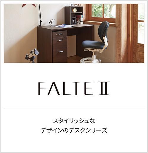 falte