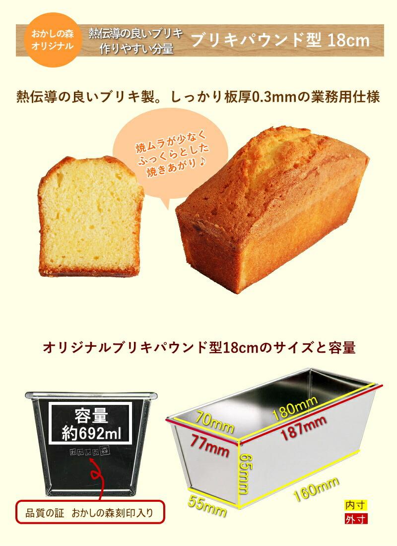 18 センチ ケーキ 型 ケーキの号数(4号5号6号)は何センチ・何人分なのか
