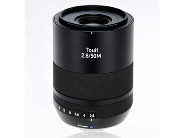Zeiss Touit 2.8/50M X-mount