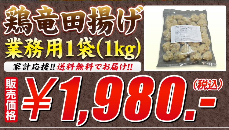 送料無料1980円