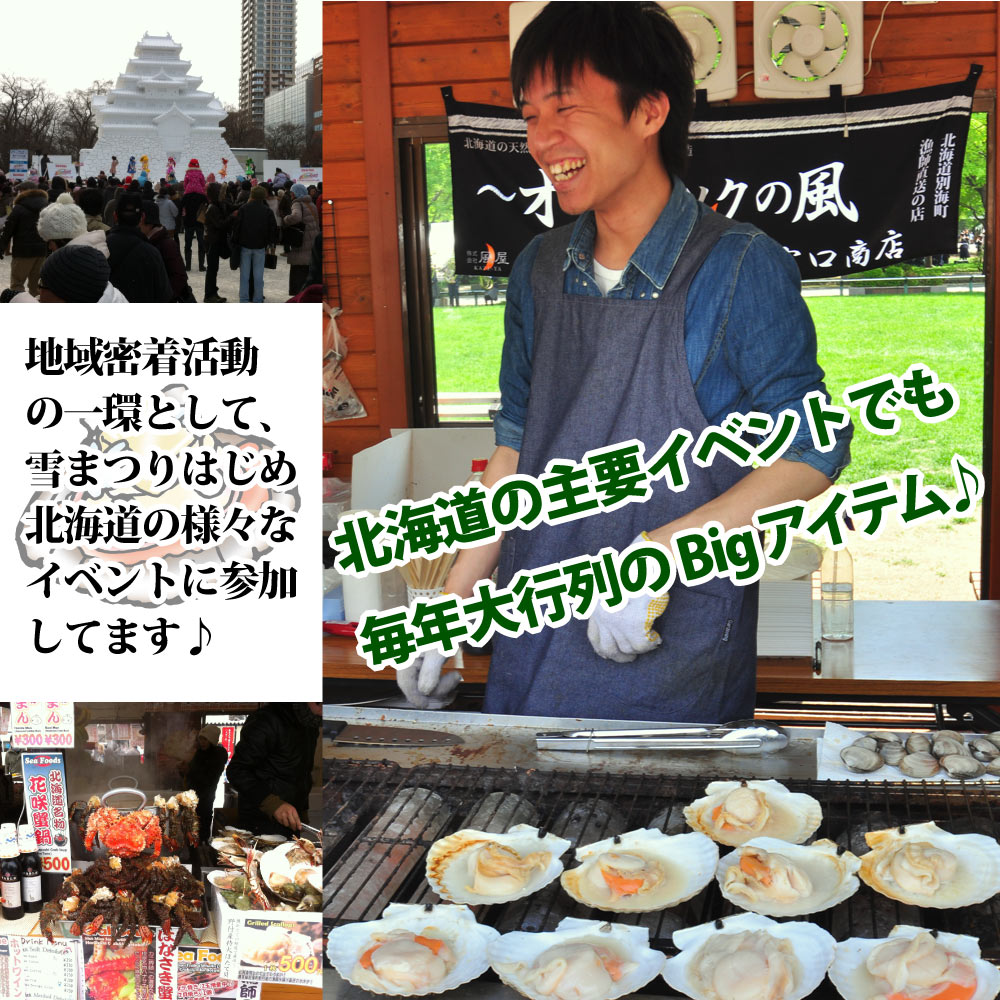 event_tamada.jpg