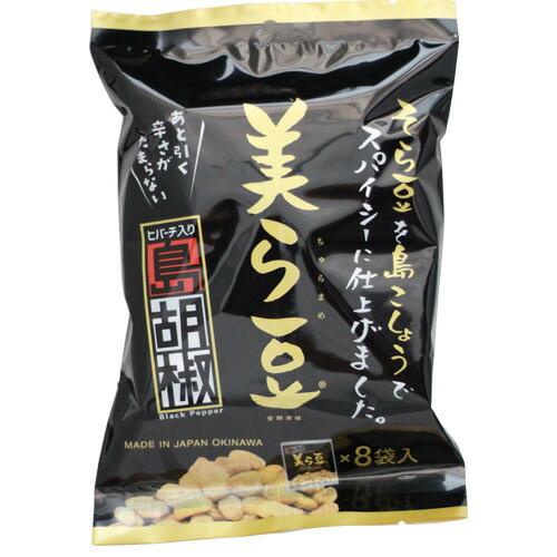 沖縄シーサイドストーリー(塩ミルクサブレ・塩キャラメルサブレ)36枚入り