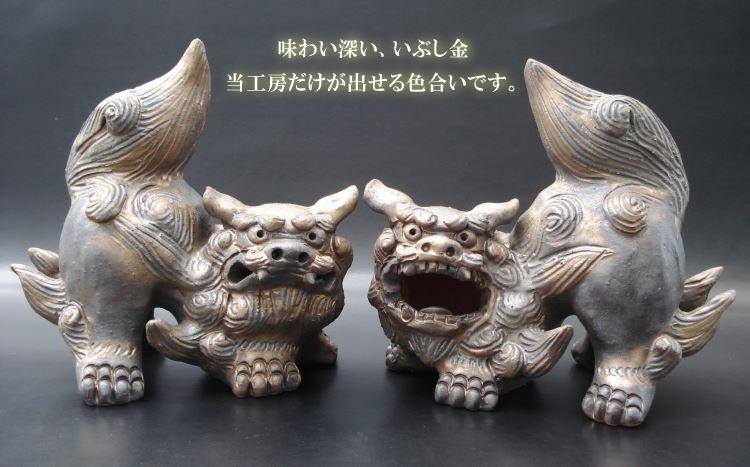 手作りシーサー 沖縄南の島陶芸工房