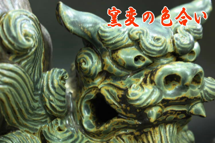 一点物のこだわりシーサー 沖縄の陶芸家
