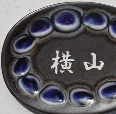 沖縄のシーサー職人がつくる表札