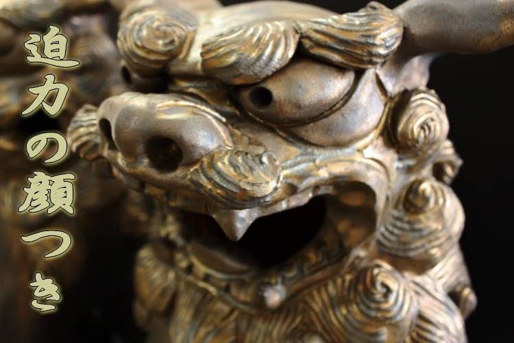 大迫力の燻し金色シーサー 陶芸家:大岩