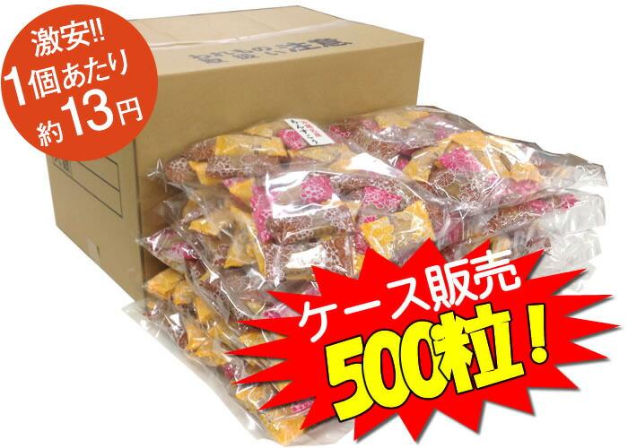 珍品堂のちんすこう・ケース販売500粒入り!