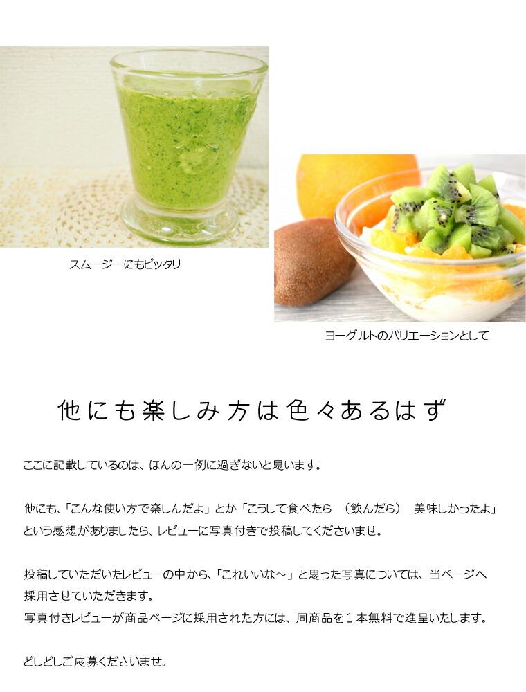 沖縄 シークワーサー 果汁 12