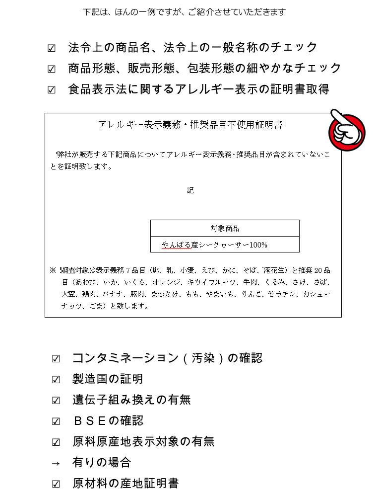 沖縄 シークワーサー 果汁 5