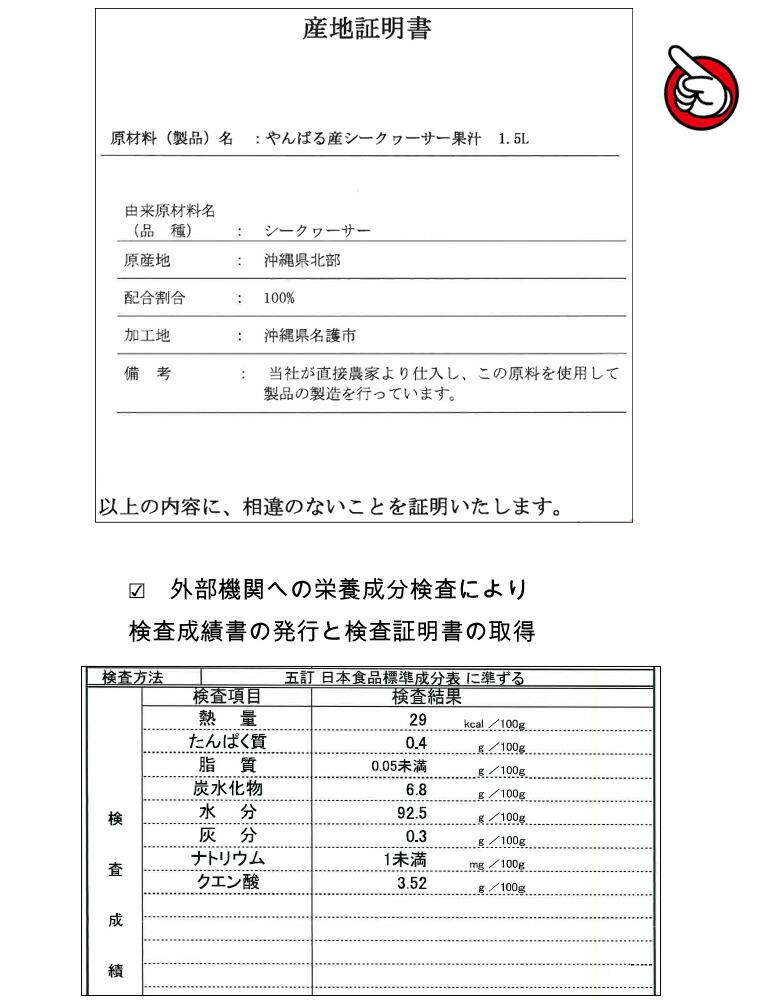 沖縄 シークワーサー 果汁 6
