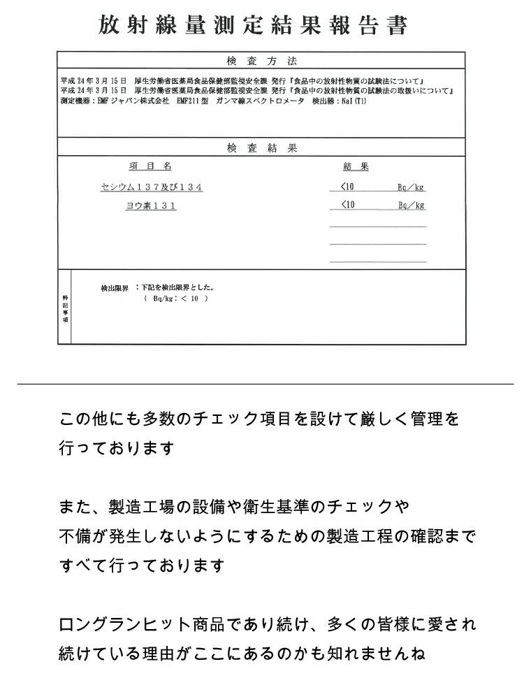 沖縄 シークワーサー 果汁 8