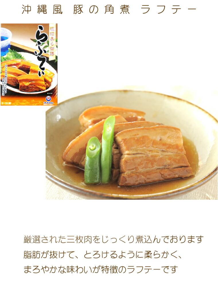 https://image.rakuten.co.jp/okinawa-takarajima/cabinet/food/010112_p1.jpg