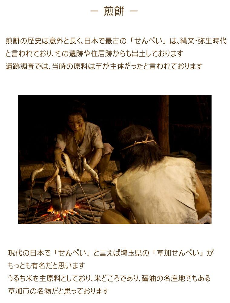 沖縄せんべい 玉木製菓亀の甲せんべい9枚入