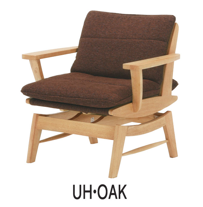 earth friendly furniture. Product Information Earth Friendly Furniture R
