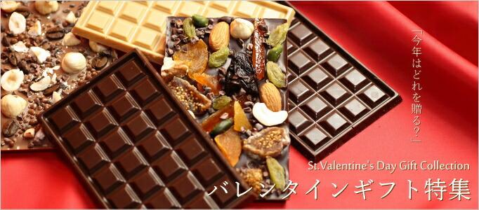 おこデパ 広島 おもしろチョコ バレンタインギフト チョコレート 2015