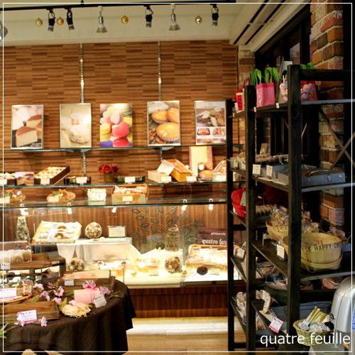 広島のおいしいケーキ屋さん > カトル・フィユ