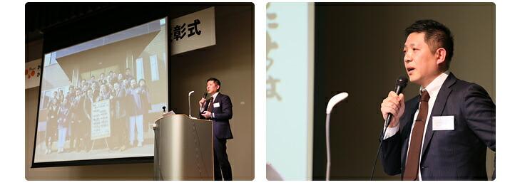 『かがわ発!先進的ビジネスモデル2014』受賞式2