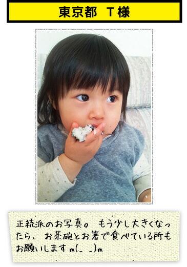 第11回フォトコンテスト 優秀賞写真3