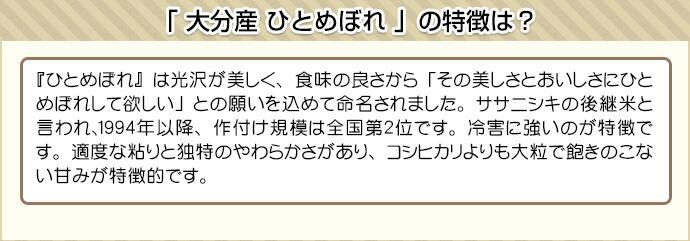 【楽天市場】30年 熊本県産 森のくまさん + 岡山県産 あきた ...