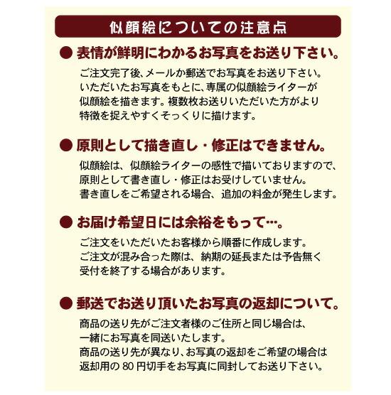 pxh1005_06.jpg