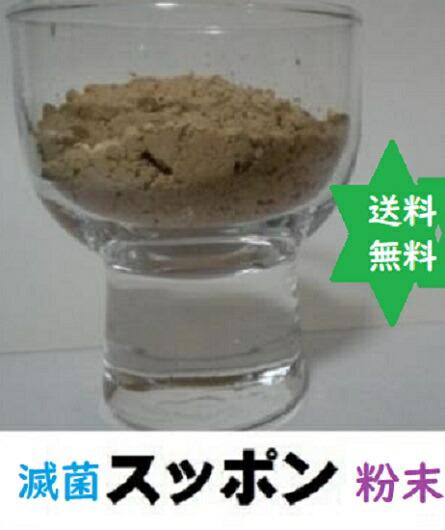 スッポン末(スッポン粉末100%)×5