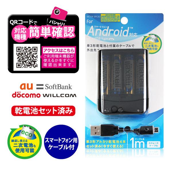 【楽天市場】【月間優良ショップ】 iPhone7/7Plus対応【宅急便 ...