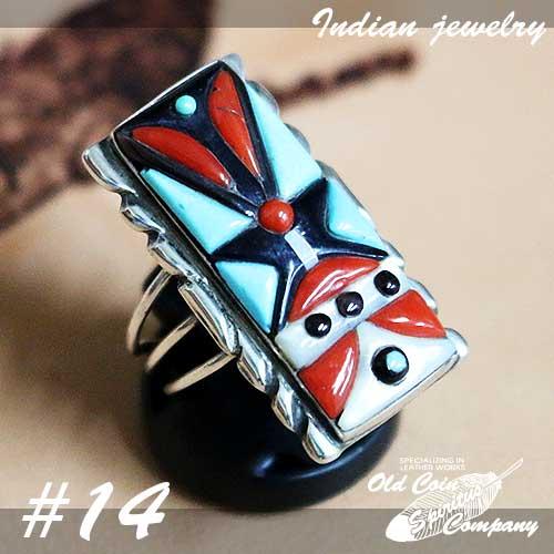 リング #14
