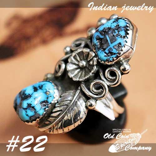 リング #22