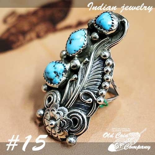 リング #15