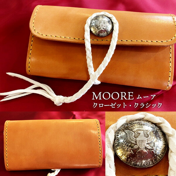 Moore ムーア