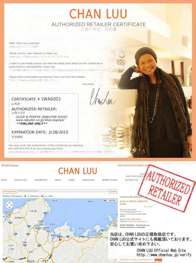 当店はCHAN LUUの正規取扱店です。 安心してお買い求め下さいませ。
