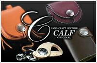 CALF カーフ