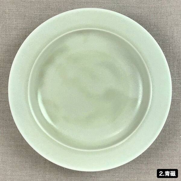中川政七商店 美濃焼のパスタ皿