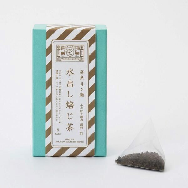 中川政七商店 月ヶ瀬の水出し和紅茶/焙じ茶