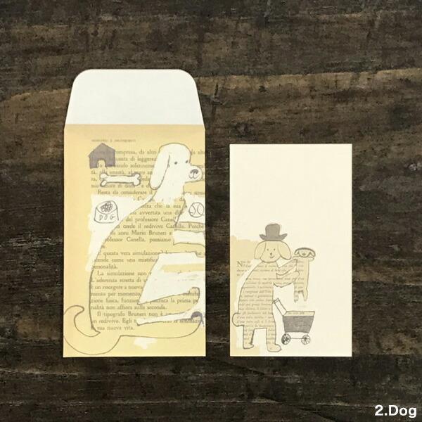倉敷意匠計画室 トラネコボンボン ミニ封筒+カードセット S