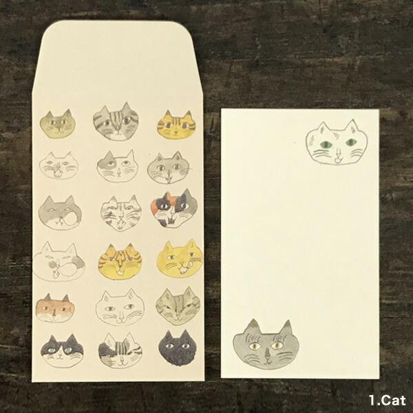 倉敷意匠計画室 トラネコボンボン ミニ封筒+カードセット M