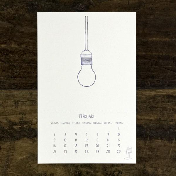 マリアンヌ・ハルバーグ 2020 カレンダー