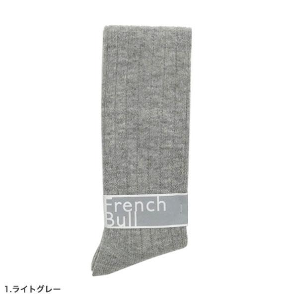 FrenchBull(フレンチブル)チムニーソックス