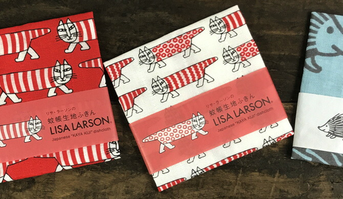Lisa Larson リサ・ラーソン 蚊帳生地ふきん