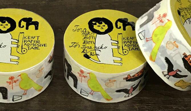 トラネコボンボン クラフト粘着テープ(Africa)