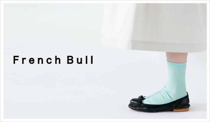 French Bull(フレンチブル)