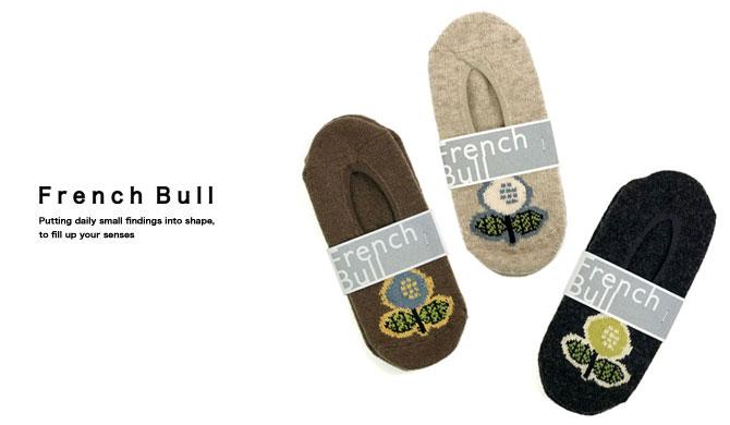 French Bull コサージュカバー