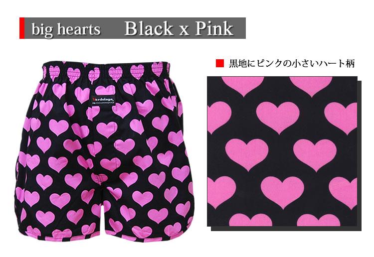 大ハート・黒ピンク