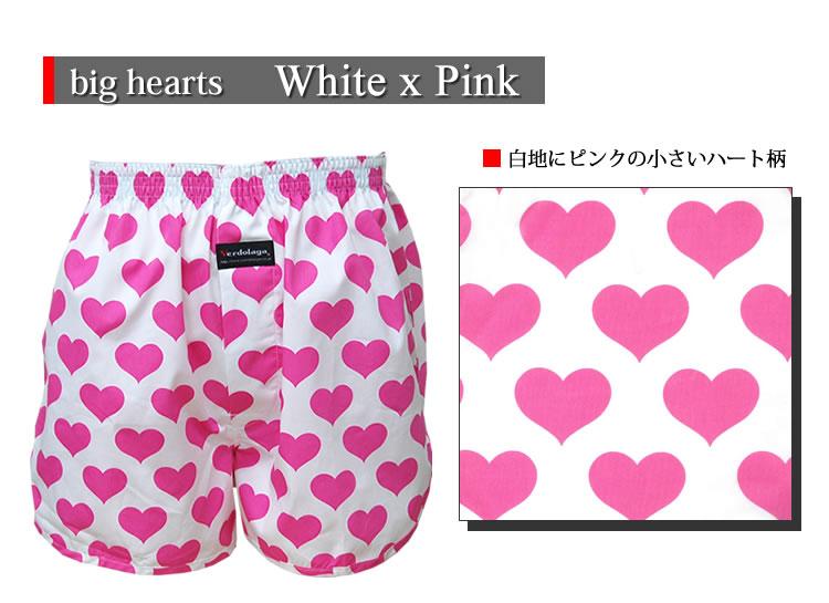 大ハート・白ピンク